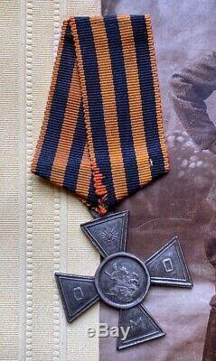 Antique Russian Civil War General Kornilov 1920 Jetons Bolshevik White Army